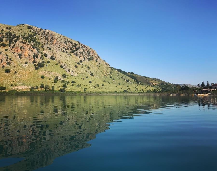 Курна - по арабски озеро